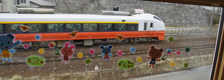 窓から見る特急電車