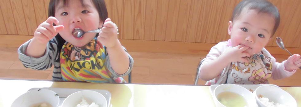 給食 いただきまーす。